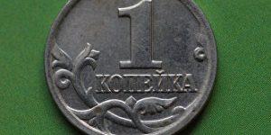Портфель ипотечных займов в РФ за II квартал увеличился на 2,4% — ЦБ
