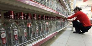 «Лента» в результате сделки с ADG Group вдвое увеличит свое присутствие в Москве