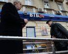 «ВТБ 24» намерен увеличить выдачу ипотеки в 2017 году на 20%