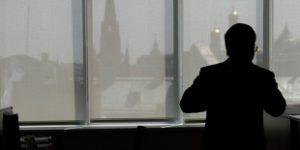 Москва заняла 14-е место в мировом рейтинге городов с самыми дорогими офисами