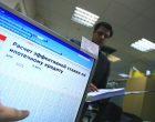 ВТБ снизил ставки по ипотечным кредитам на 0,5 п.п.