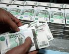 Банки РФ за январь-ноябрь 2016 г выдали 750 тыс жилищных кредитов на 1,3 трлн руб — ЦБ